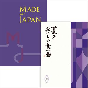 Made in Japan+日本のおいしい食べ物橙/MJ19藤