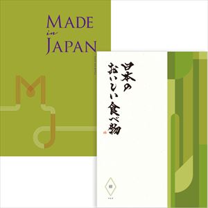 Made in Japan+日本のおいしい食べ物橙/MJ21柳