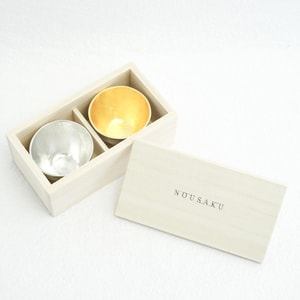 [Set][Paulownia box]Pair Guinomi / Gold & Silver / Nousaku_Image_3
