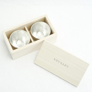[Set] [Paulownia box] Pair Guinomi / Silver / Nousaku_Image_3