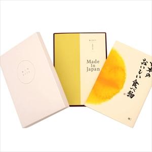 まほらま/NP06/大切な方に贈るカタログギフト+日本のおいしい食べ物 橙_Image_1