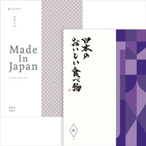 まほらま/NP19/大切な方に贈るカタログギフト+日本のおいしい食べ物 藤