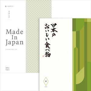 まほらま/NP21/大切な方に贈るカタログギフト+日本のおいしい食べ物 柳