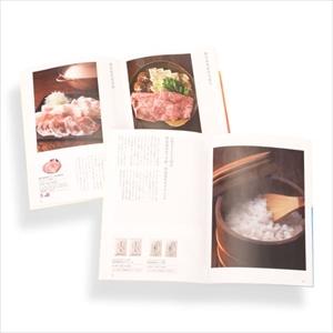 日本のおいしい食べ物 橙(だいだい) /大切な方に贈るカタログギフト_Image_2