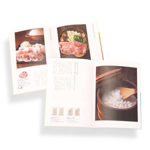 日本のおいしい食べ物 藍(あい)/大切な方に贈るカタログギフト_Image_2