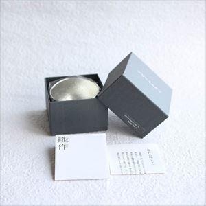 Kuzushi-Yure / Sake cup / Silver / Nousaku_Image_3