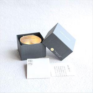 Kuzushi-Yure/ Sake cup/ Gold/ Nousaku_Image_3