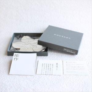 小皿/錫のフラワートレー 桜/能作_Image_3