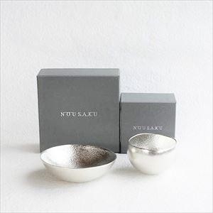 [Set] Kuzushi-Yure Silver + Kuzushi-Tare Silver / Sake cup / Nousaku