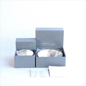[Set] 1 Kuzushi-Yure Silver + 1 Kuzushi-Tare Silver/ Sake cup / Nousaku_Image_3