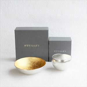 [Set] 1 Kuzushi-Yure Silver + 1 Kuzushi-Tare Gold/ Sake cup/Small bowl/ Nousaku