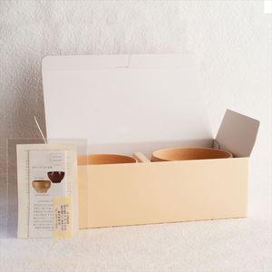 [A set of 2 bowls]Meibokuwan / Beech wood / Medium bowls (Exclusive box) / Sonobe_Image_3
