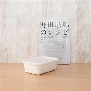 【公式レシピ本付きスターターセット】レクタングル深型M1点/野田琺瑯