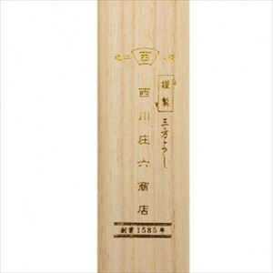 Japangarde fan / Tamoto / White / Nishikawa Shouroku shouten_Image_3
