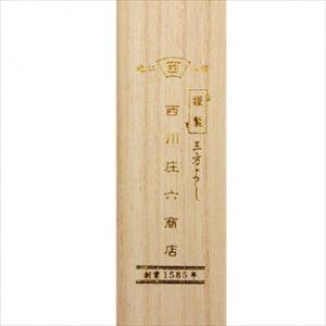 ジャパンギャルド扇子/花・シロ/西川庄六商店_Image_3
