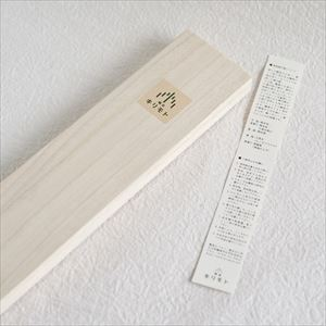 蒔地楕円箸ペア 夫婦箸(桐箱入)/輪島キリモト_Image_3