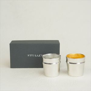 [Set] Pair Guinomi/ Bamboo (Gold & Silver)/ Sake cup/ Nousaku
