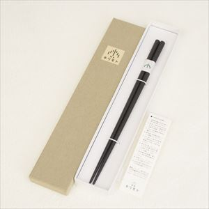 [Exclusive box] Oval lacquered chopsticks / Uwanuri / Black / Wajima Kirimoto _Image_3