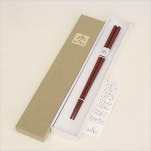 [Exclusive box] Oval lacquered chopsticks / Uwanuri / Honshu (Vermilion) / Wajima Kirimoto _Image_3