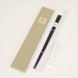 [Exclusive box] Oval lacquered chopsticks / Makiji / Black / Wajima Kirimoto _Image_3