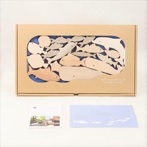 Wood blocks of Marine life / Oak Village _Image_3