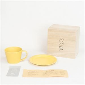 DAYS / Sara Coffee cup & Saucer / Yellow / Wooden Box / SAKUZAN_Image_3