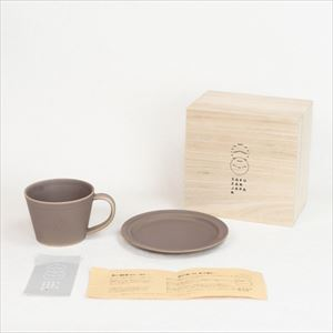 DAYS / Sara Coffee cup & Saucer / Brown / Wooden Box / SAKUZAN_Image_3