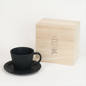 DAYS / Sara Coffee cup & Saucer / Black / Wooden Box / SAKUZAN