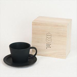 Sara Coffee Cup & Saucer ブラック(木箱入り)/SAKUZAN
