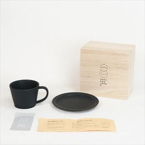 DAYS / Sara Coffee cup & Saucer / Black / Wooden Box / SAKUZAN_Image_3