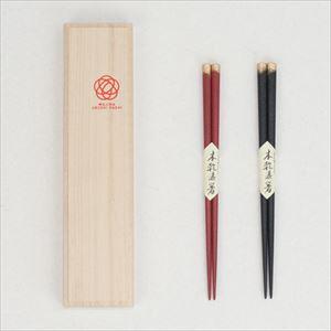 [Paulownia box] 2 pairs of chopsticks / Hon Kanshitsu chopsticks / Kirara / Hashimoto Kousaku Shikkiten