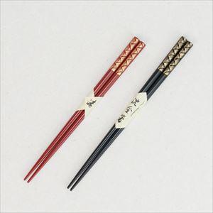 [Paulownia box] 2 pairs of chopsticks / Hand-carved Chinkin chopsticks / Seigaiha / Hashimoto Kousaku Shikkiten_Image_1