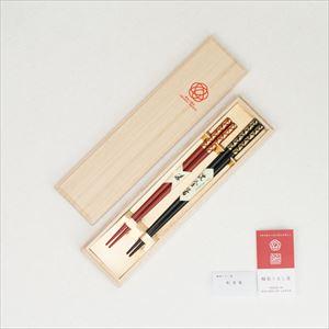 [Paulownia box] 2 pairs of chopsticks / Hand-carved Chinkin chopsticks / Seigaiha / Hashimoto Kousaku Shikkiten_Image_3