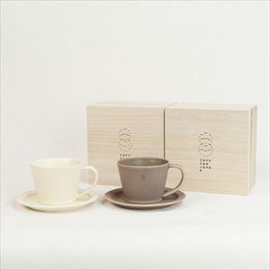 【セット】Sara Coffee Cup & Saucer クリーム&ブラウン (木箱入り)/SAKUZAN
