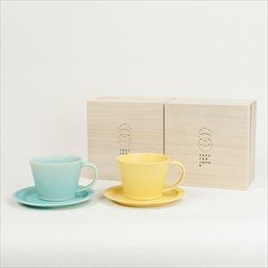 【セット】Sara Coffee Cup & Saucer イエロー&ターコイズ (木箱入り)/SAKUZAN
