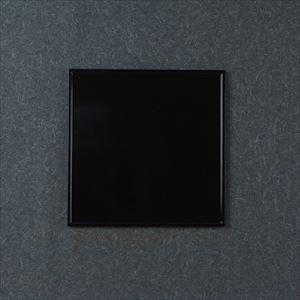 1尺 正方切立盆 漆黒/日本デザインストア