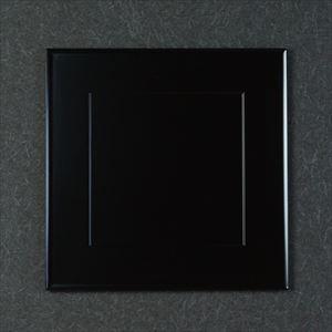 1尺1寸 懐石敷膳 漆黒/日本デザインストア