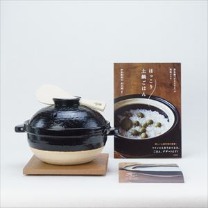 [Set] Official recipe book & Kamado-san / Donabe rice cooker / 2 rice cup / Nagatani-en