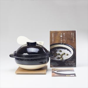 [Set] Official recipe book & Kamado-san / Donabe rice cooker / 3 rice cup / Nagatani-en