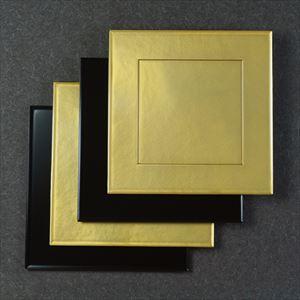 【セット】1尺1寸 懐石敷膳 漆黒・金煌ペア 4枚セット/日本デザインストア