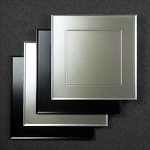【セット】1尺1寸 懐石敷膳 漆黒・銀煌ペア 4枚セット/日本デザインストア