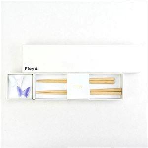 バタフライ箸置きと夫婦箸セット ホワイト&パープル/Floyd