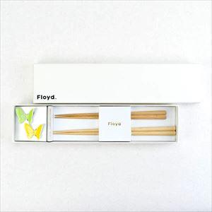バタフライ箸置きと夫婦箸セット グリーン&イエロー/Floyd