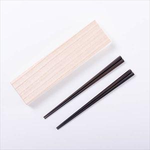 黒檀六角箸 夫婦箸 ペア 拭き漆仕上げ/若畑唐木製作所