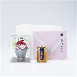 【セット】お花と国産はちみつのハンカチギフトセット 化粧箱入/北海道