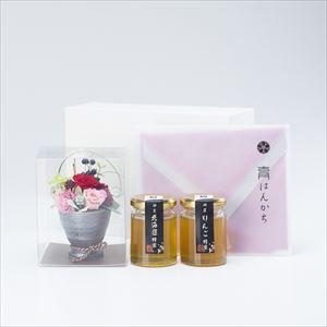 【セット】お花と国産はちみつのハンカチギフトセット 化粧箱入/北海道&りんご