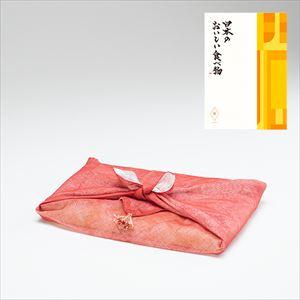 日本のおいしい食べ物 橙(だいだい) /大切な方に贈るカタログギフト/布巾包
