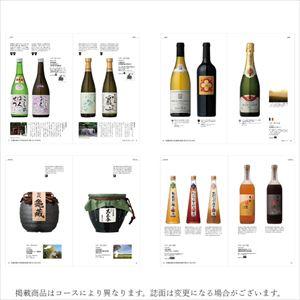 銘酒カタログ3000円分/GS01/布巾包_Image_2