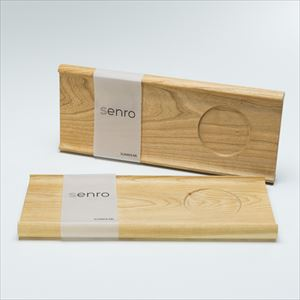 [Set] Pair board / SENRO / Wooden bread board / L / Sunao Lab