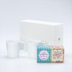 【セット】ミニマルな有田焼マグカップペアでいただく うれしの紅茶 GINGER & CHAMOMILE 化粧箱入